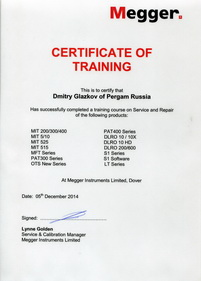 Сертификат Megger 5 декабря 2014 Глазков